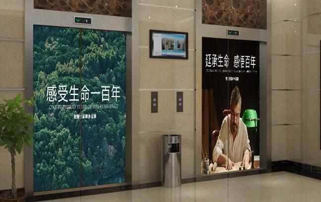重庆社区电梯门媒体