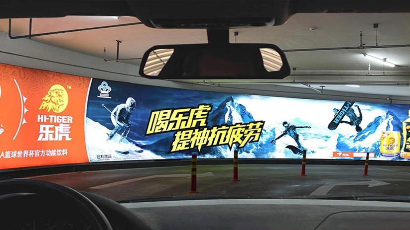 重庆商圈车库灯箱