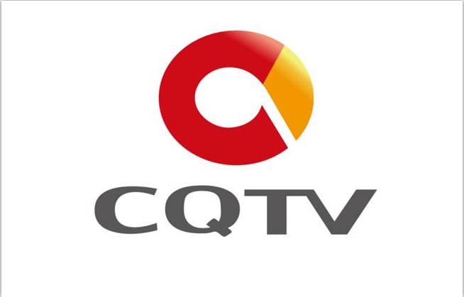 重庆电视台各频道