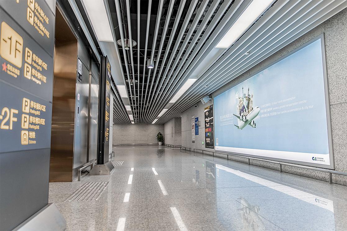 机场GTC停车楼中央区灯箱媒体